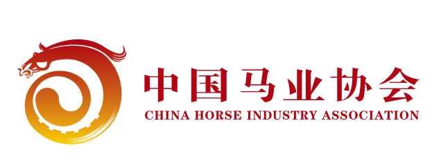 China Horse Industry Association